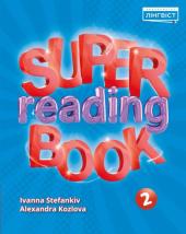 Super Reading Book 2 - фото обкладинки книги