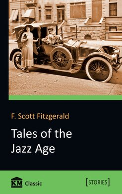 Tales of the Jazz Age - фото книги
