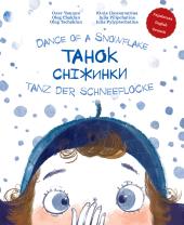 Танок сніжинки. Dance of a Snowflake. Tanz der Schneeflocke - фото обкладинки книги
