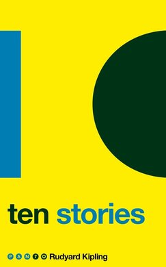 Ten Stories - фото книги