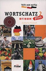 Книга TESTE DEIN DEUTSCH Wortschatz 2 PLUS