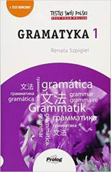 Testuj Swoj Polski: Gramatyka 1 - фото обкладинки книги