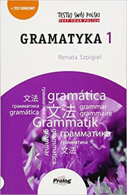 Testuj Swoj Polski: Gramatyka 1 - фото книги