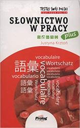 Testuj Swoj Polski Plus - Slownictwo w pracy pakiet - фото обкладинки книги