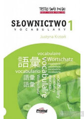 Testuj Swoj Polski - Slownictwo 1 - фото обкладинки книги