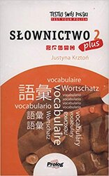 Testuj Swoj Polski - Slownictwo 2 Plus - фото обкладинки книги