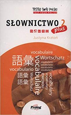 Testuj Swoj Polski - Slownictwo 2 Plus - фото книги