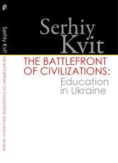 The Battlefront of Civilizations: Education in Ukraine  - фото обкладинки книги