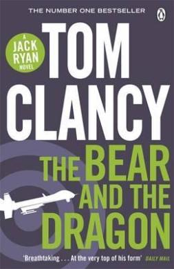 The Bear and the Dragon - фото книги