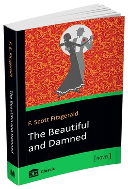 The Beautiful and Damned - фото книги