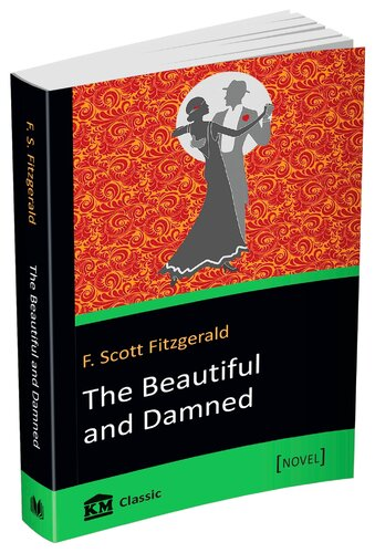 Книга The Beautiful and Damned