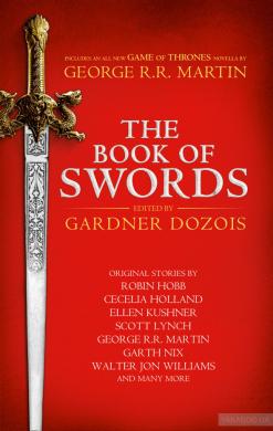 The Book of Swords - фото книги