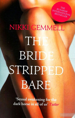 Книга The Bride Stripped Bare