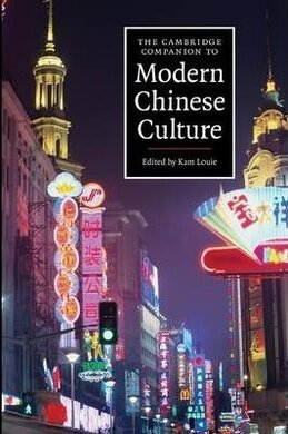The Cambridge Companion to Modern Chinese Culture - фото книги