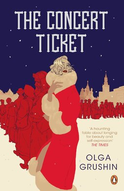 The Concert Ticket - фото книги