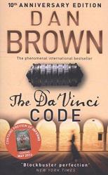 The Da Vinci Code 10th Anniversary Edition - фото обкладинки книги