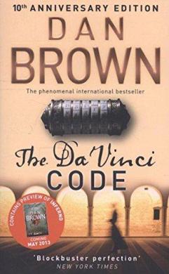 Книга The Da Vinci Code 10th Anniversary Edition