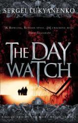 The Day Watch : (Night Watch 2) - фото обкладинки книги