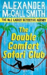 The Double Comfort Safari Club - фото обкладинки книги