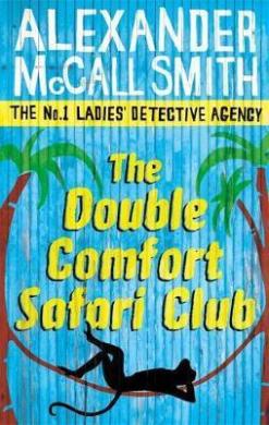 The Double Comfort Safari Club - фото книги