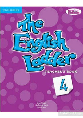 The English Ladder Level 4 Teacher's Book - фото книги
