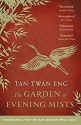 The Garden of Evening Mists - фото обкладинки книги