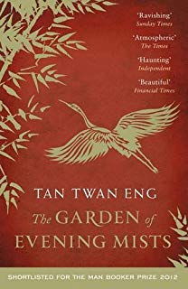 The Garden of Evening Mists - фото книги