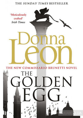 The Golden Egg : (Brunetti 22) - фото книги