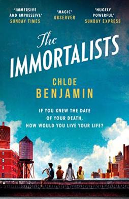 The Immortalists - фото книги