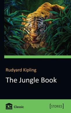 The Jungle Book - фото книги