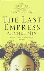 The Last Empress - фото обкладинки книги