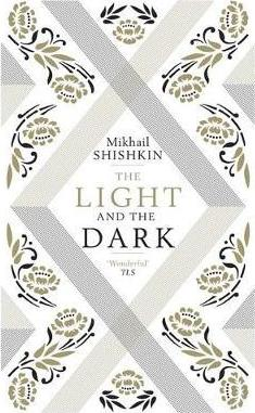 The Light and the Dark - фото книги