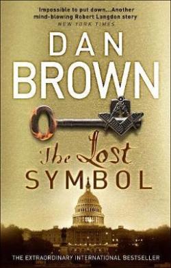 The Lost Symbol : (Robert Langdon Book 3) - фото книги