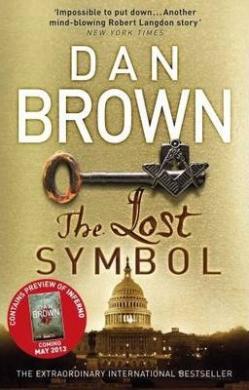 The Lost Symbol : (Robert Langdon Book 3) Paperback - фото книги