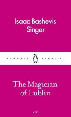 The Magician of Lublin - фото книги