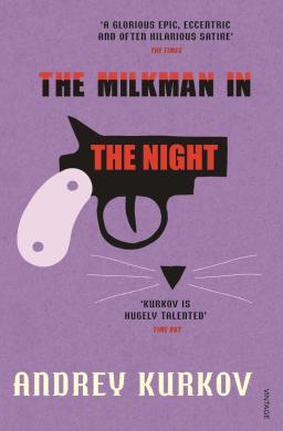 The Milkman in the Night - фото книги