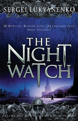 The Night Watch : (Night Watch 1) - фото книги