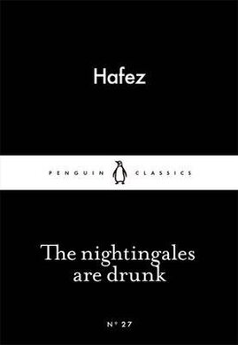 The Nightingales are Drunk - фото книги