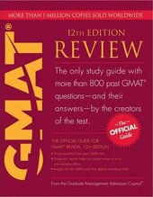 The Official Guide for GMAT Review - фото обкладинки книги