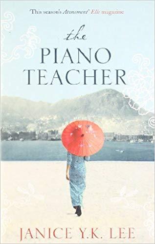 Книга The Piano Teacher