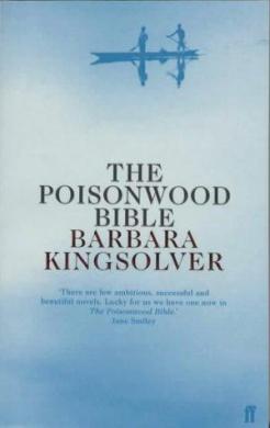 Книга The Poisonwood Bible