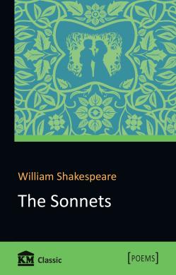 The Sonnets - фото книги