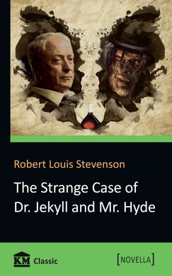 The Strange Case of Dr. Jekyll and Mr. Hyde - фото книги