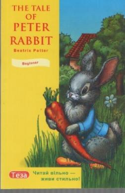 Книга The tale of Peter Rabbit