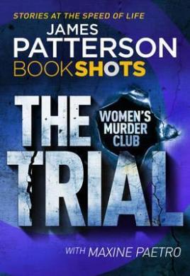The Trial : BookShots - фото книги