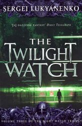 The Twilight Watch : (Night Watch 3) - фото обкладинки книги
