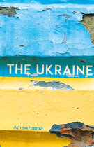 Книга The Ukraine