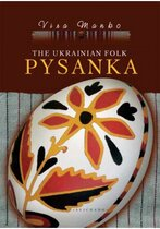 Книга The Ukrainian Folk Pysanka