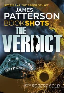 The Verdict : BookShots - фото книги