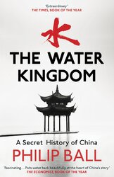 Книга The Water Kingdom